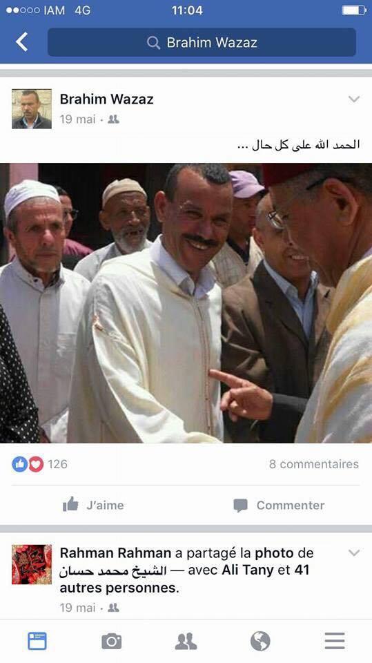 إعلان للرأي العام...انتحال حساب ابراهيم وزاز رئيس جماعة تيزي نتاست الفيسبوكي