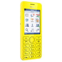Nokia Asha 206 Price in Pakistan