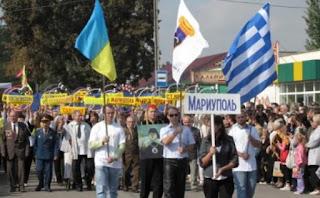 Στο στόχαστρο του καθεστώτος της Ουκρανίας ξανά η Ελληνική Μειονότητα στη χώρα