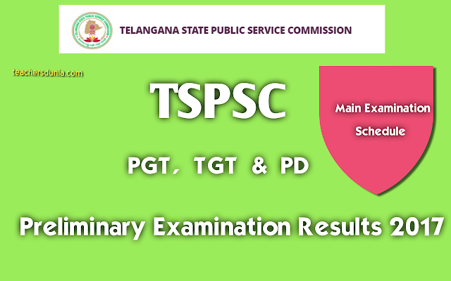 TSPSC-PGT-TGT-PD-Preliminary-Examination-Results