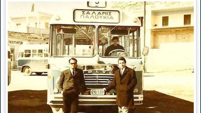 Το θρυλικό «5»: Ένα λεωφορείο ελληνικής «καταγωγής» που έγραψε ιστορία