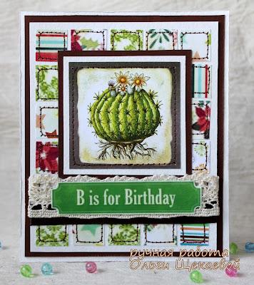 открытка, с кактусом, мозайка, пэчворк, из обрезков