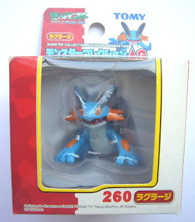 Swampert  figure Tomy Monster Collection AG series