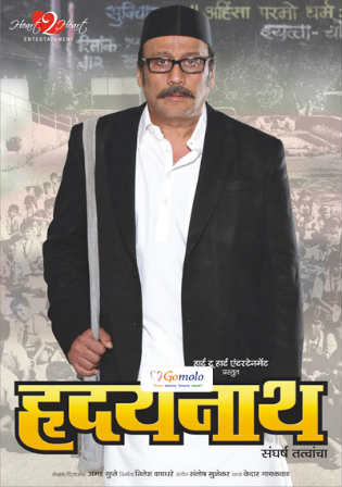 Hridaynath 2012 WEB-DL 700MB Marathi 720p