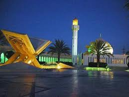 Komplex Precetakkan Al-Quran Di Kota Madinah