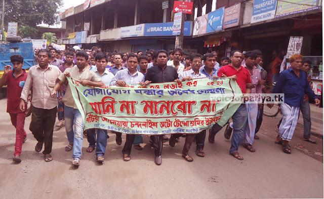 Voice of Patiya, Patiya News
