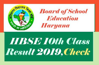 HBSE Results 2019, HBSE 10th Results 2019, Bhiwani Board 10th Result 2019