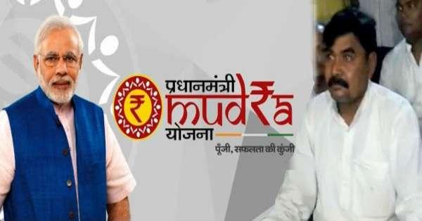 पीएम द्वारा बनाये मुद्रा योजना के बारे में नहीं बता पाए भाजपा विधायक कबीर