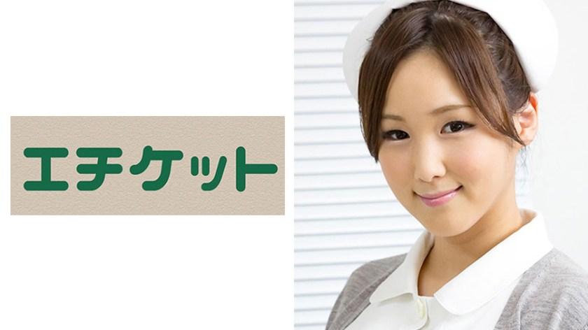 CENSORED 274ETQT-211 純子 30歳, AV Censored