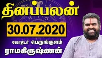 Raasi Palan 30-07-2020 | Dhina Palan | Astrology | Tamil Horoscope