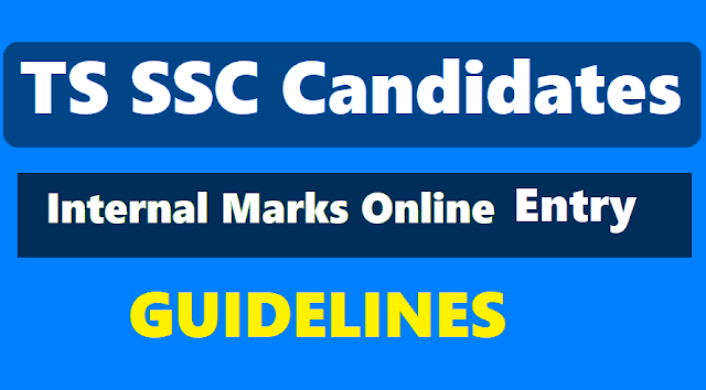 ts ssc internal marks feeding at bsetelangana.org,instructions to dyeos,deos,rjdse and hms,guidelines for feeding of internal marks on bsetelangana,procedure for working out the formative tests marks co-curricular tests,online feeding of internal marks