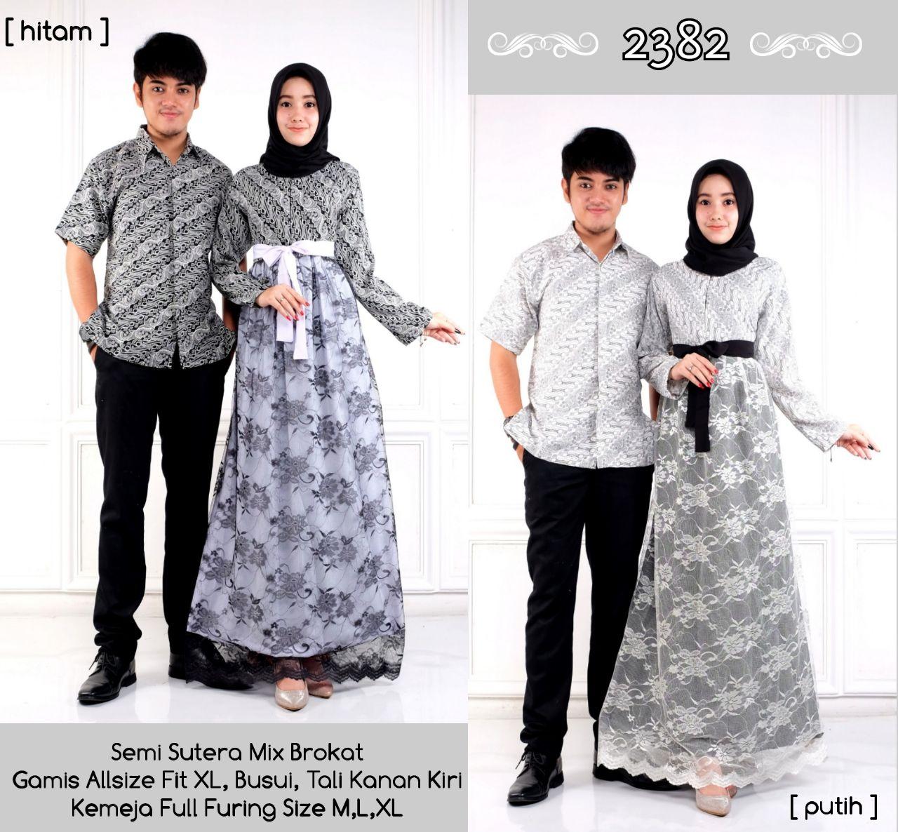 Baju Batik Brokat Couple Terbaru