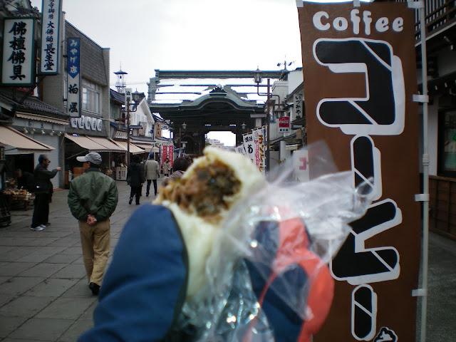 Bola de arroz en Nagano