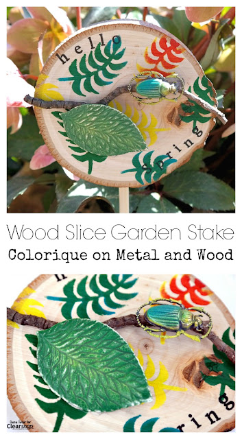 Add color to metal and wood with the NEW ColorBox ColoriQue by Lisa Marie Jimenez line from Clearsnap. Fun wood slice garden stake tutorial by Dana Tatar for Clearsnap.