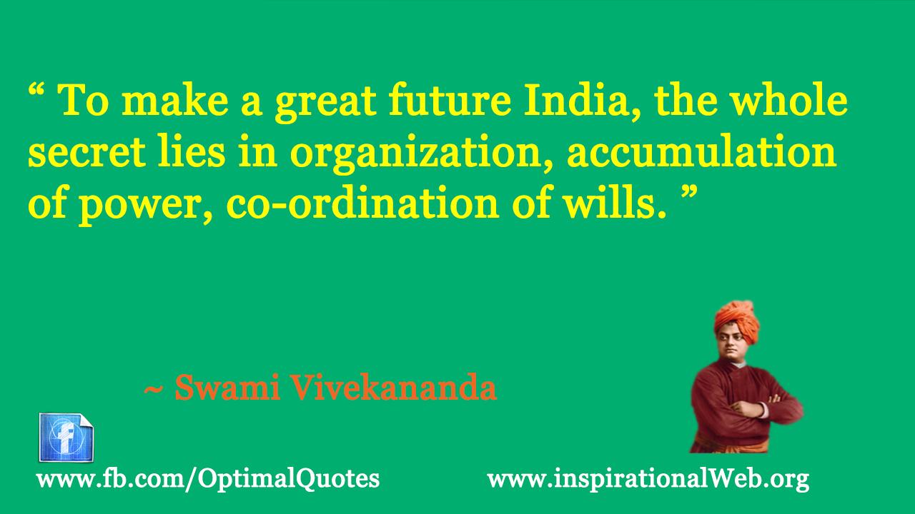 Swami Vivekananda Inspirational Quotes Hindi