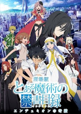 To Aru Majutsu no Index Movie Endymion no Kiseki อินเด็กซ์ คัมภีร์คาถาต้องห้าม