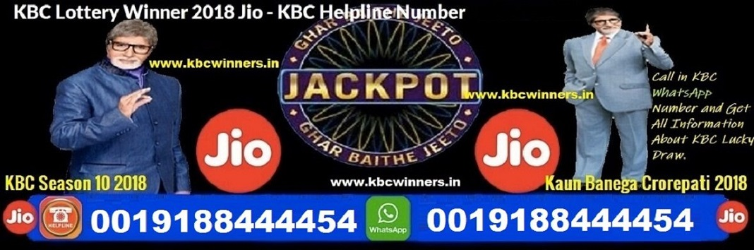 KBC Lottery Winner 2019 KBC Head Office 0019188444454