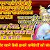 चक्रवर्ती सम्राट पुरुषोत्तम श्री राम ---------!