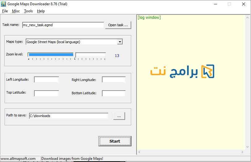 تحميل برنامج مايند ماب بالعربي