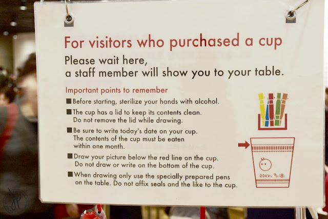 Important instructions in making your own cup at the CUPNOODLES Factory