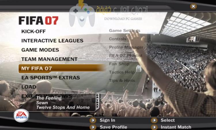 تحميل لعبة فيفا 2007 للكمبيوتر والموبايل برابط مباشر