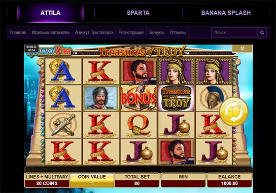 Онлайн казино Азимут 777