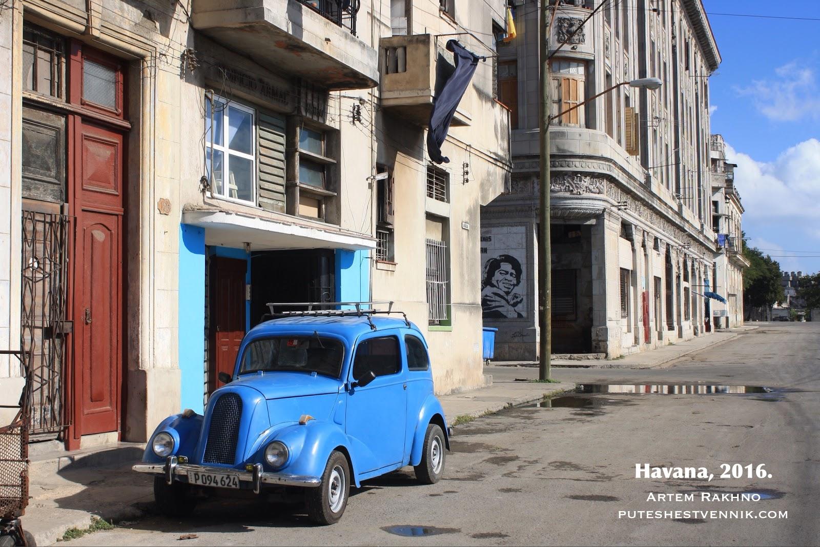 Старый автомобиль на улице в Гаване