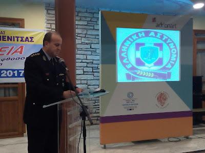 Παραμένει Αστυνομικός Διευθυντής Θεσπρωτίας ο Ηλίας Ντόντης