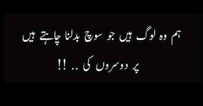Poetry | Urdu Sad Poetry | Urdu Quotes Poetry | 2 Lines Quotes Poetry | Poetry Quotes Pics | Quotes Images - Urdu Poetry World,, Urdu poetry sad images, Urdu poetry sad love, Urdu poetry Shayari, Urdu poetry two lines, Urdu poetry youtube, very sad Urdu poetry, Urdu poetry with images, urdu poetry Yaad, Urdu poetry 2 lines,2 line Urdu poetry,2 line Urdu poetry facebook, 2 line Urdu poetry romantic,