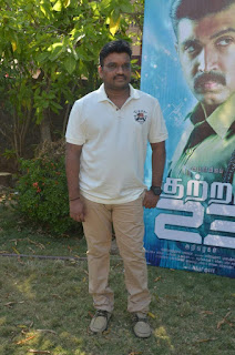 Kuttram 23 Movie Press Meet  0013.jpg