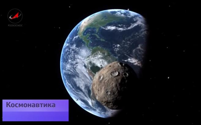 asteroid | Chromographics Institute