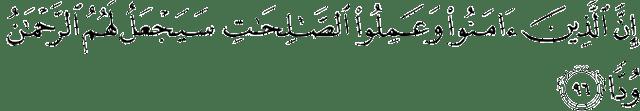 Surah Maryam ayat 96