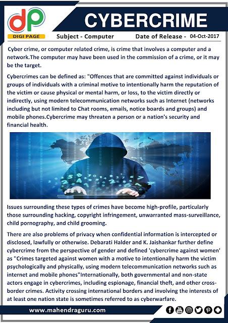 DP | Cybercrime | 04 - 10 - 17