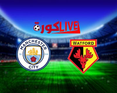 مباراة واتفورد ومانشستر سيتي اليوم بتاريخ 03-12-2018 الدوري الانجليزي