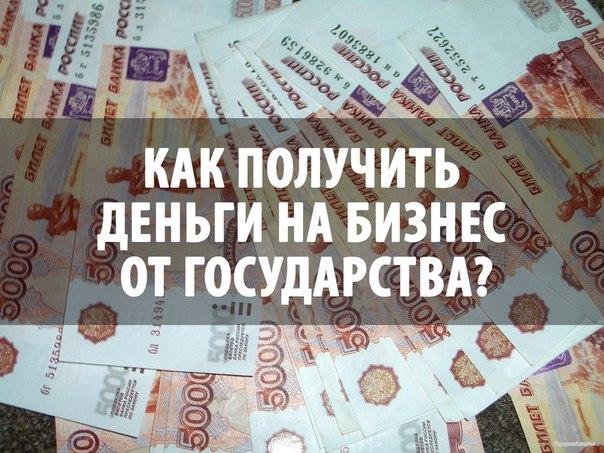 деньги или жизнь игра
