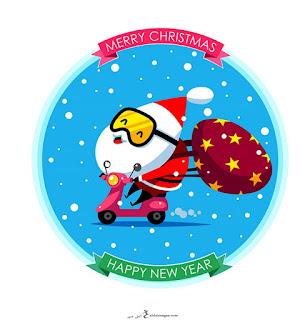 بابا نويل 2021 سنة جديدة سعيدة