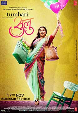 Tumhari Sulu 2017 Bollywood 300MB DVDRip 480p at newbtcbank.com