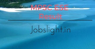 MPSC ESE Result 2017