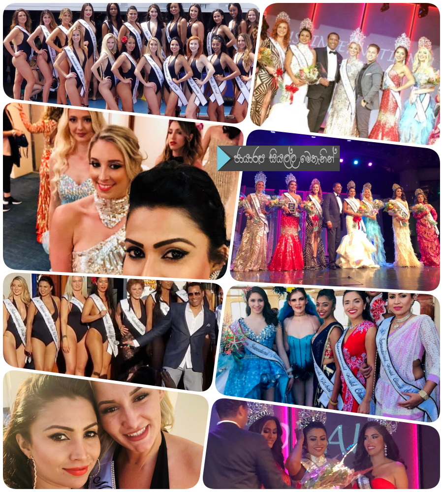 http://www.gallery.gossiplankanews.com/event/ms-international-world-2018.html