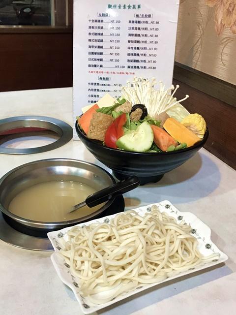 觀世音素食火鍋店~台北平價好吃素食