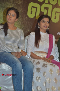 Bharath Chandini Tamilarasan Sanchita Shetty Ennodu Vilayadu Tamil Movie Press Meet Stills  0032.jpg