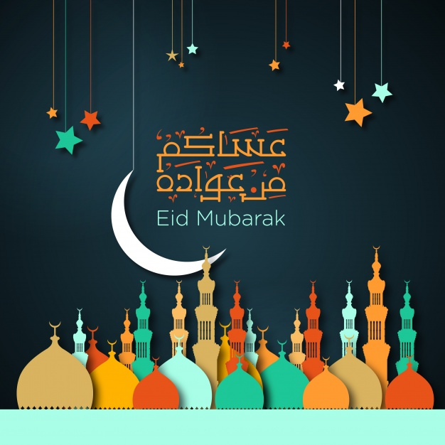 Multicolor eid mubarak background Free Vector