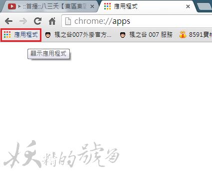 5 - Google Chrome更新啦,最新功能報你知!