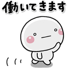 shiro_shigoto