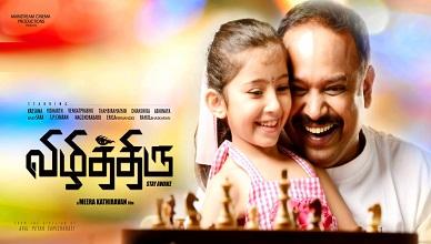 Vizhithiru Movie Online