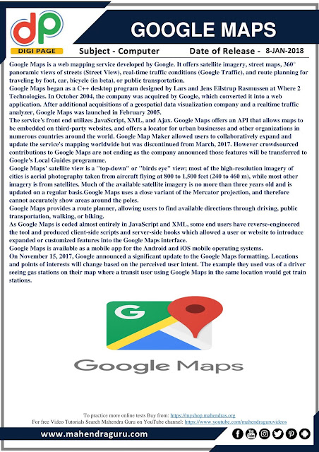 DP | IBPS SO Special : Google Maps | 08-01-2018