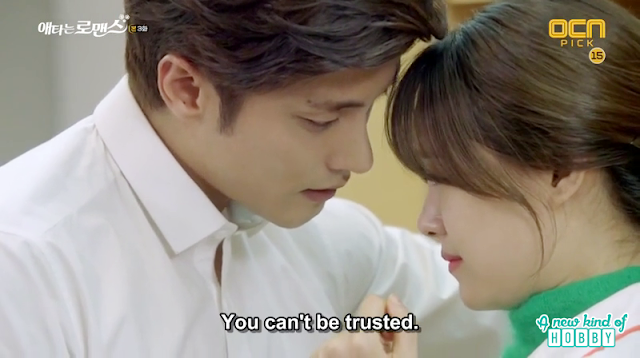 Jin wook told yoo  mi she can't be trusted - My Secret Romance: Episode 3