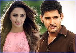 Kiara Advani Comments On Mahesh Babu