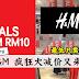 H&M 疯狂大减价又来了!服装一律最低只需RM10![全马分行]