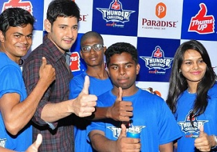 Mahesh Babu Felicitates Thumps Up Thunder Challenge Winners At Paradise Photos